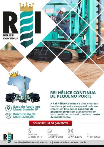 rei-helice-continua (0)