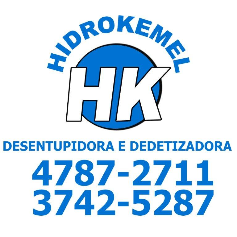 LogoHK_2013_HK