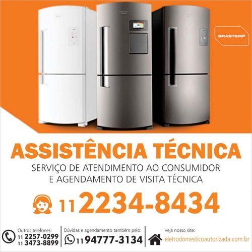 eletrodomesticoautorizada.com.br