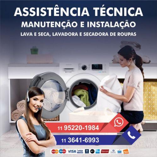 500x500_lavadora-roupas-manutencao-na-regiao-parque-mandaqui-1836634-5e7df19b4e152