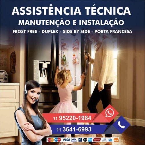 500x500_manutencao-refrigerador-side-by-side-na-regiao-vila-brasilina-1836974-5e8caba02a60d