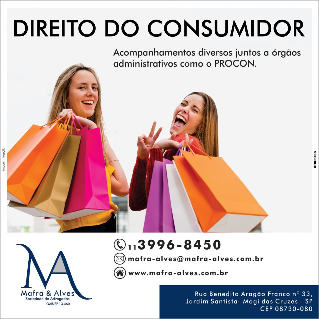 mafra-2020-consumidor