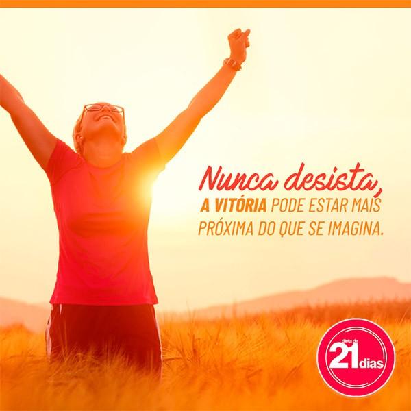 ad-nunca-desista (1)