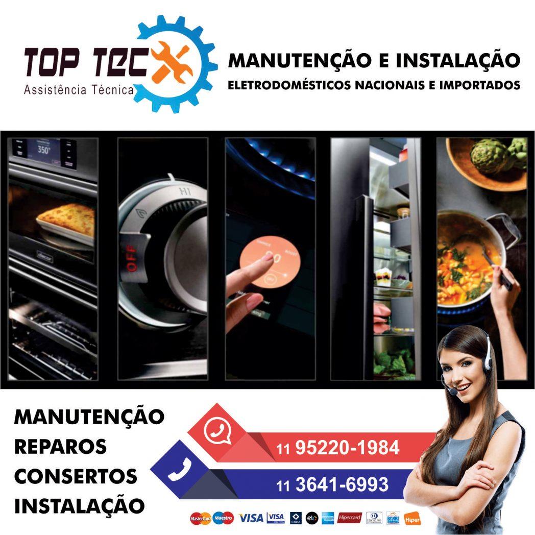 top-2020-IMPO