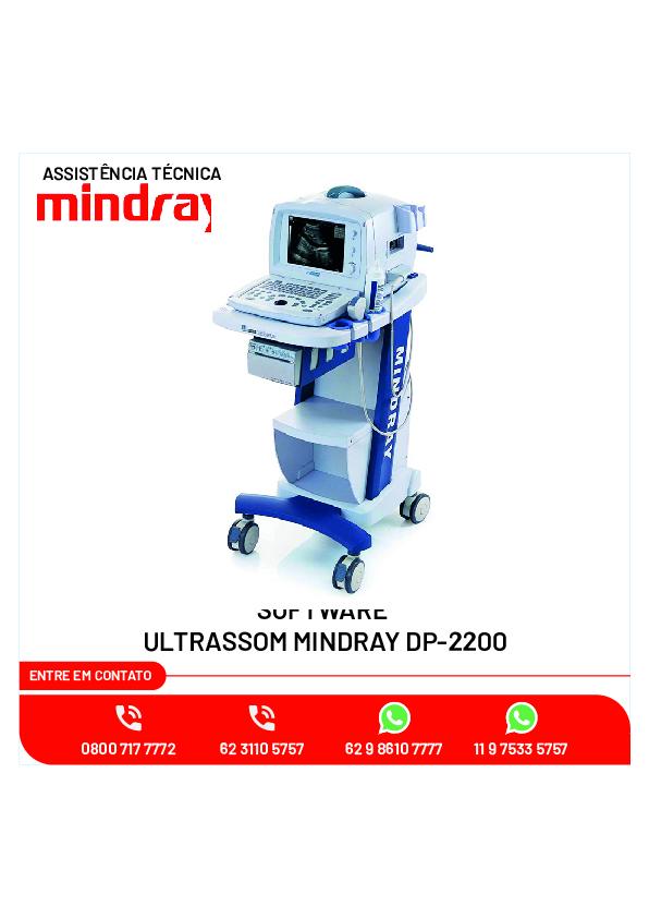 (7)-DP-2200-07