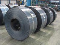 foto bobina de aço